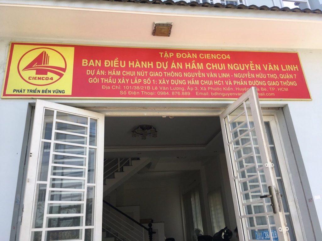 Dự án Hầm chui Nguyễn Văn Linh - Nguyễn Hữu Thọ